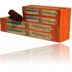 "Patchouli Incense Auroshikha ""certified natural"""