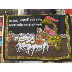 Telo Bhagavad Gita 107x70 cm